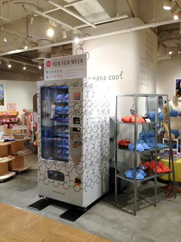 Bra Vending Machine Brings New Meaning To Fast Fashion (PHOTO)