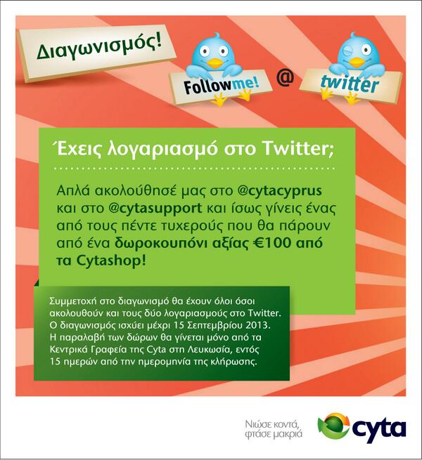 Έχεις λογαριασμό στο #twitter; Απλά ακολούθησε τους λογαριασμούς μας και μπες σε κλήρωση! #cyta http://t.co/DWHj4e5kgn