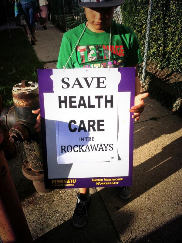Save health care in the #rockaways. pic.twitter.com/X1vPaJ4TKf