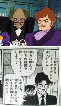 """みっし330 on Twitter: """"カリオ..."""