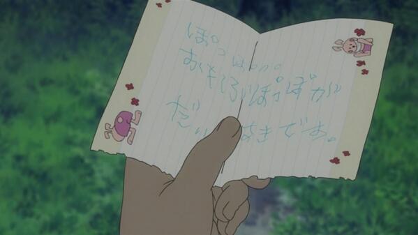 あの花泣けるシーンbot ぽっぽへ おもしろいぽっぽがだいすきです めんまの手紙 11話 あの夏に咲く花 T Co Fas7j536jy