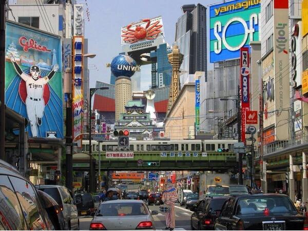大阪を凝縮した画像