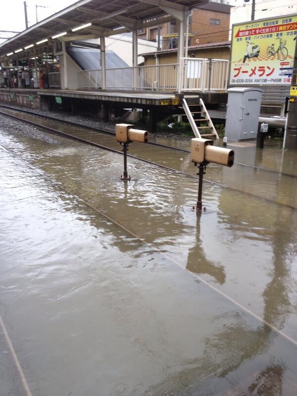 阪急千里線の線路水没してるww