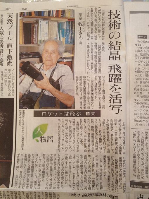 https://twitter.com/yimamura/status/371617454767620096/photo/1