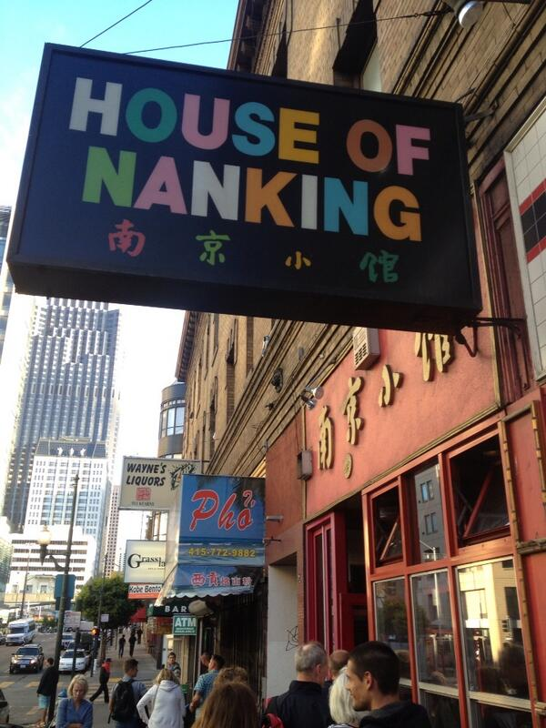 """Todd Harris on Twitter: """"Holy Chow Mein! House of Nan King is a ..."""