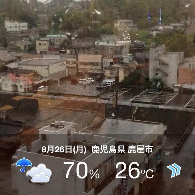 https://twitter.com/yimamura/status/371776117411045376/photo/1