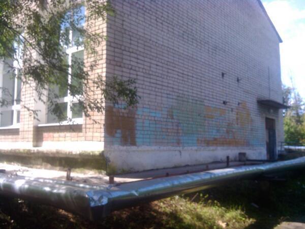 Бетонов димон резка бетона стоимость