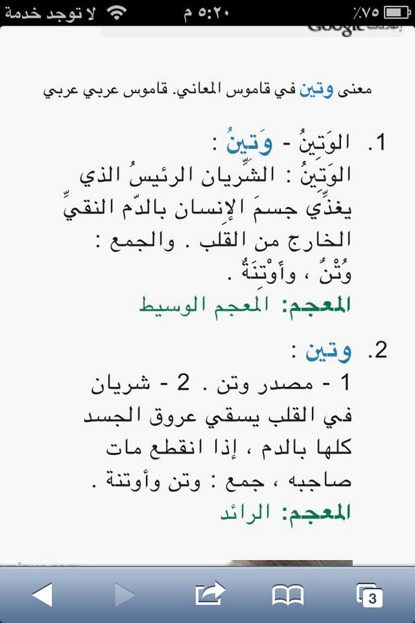يعوض روح الهدف Mat معناها بالعربي Comertinsaat Com