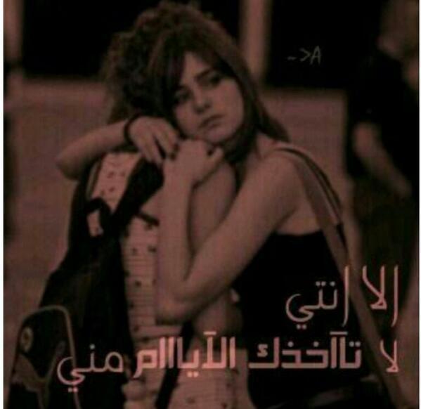 مغرمه بصديقتـــي Adoob22312 Twitter