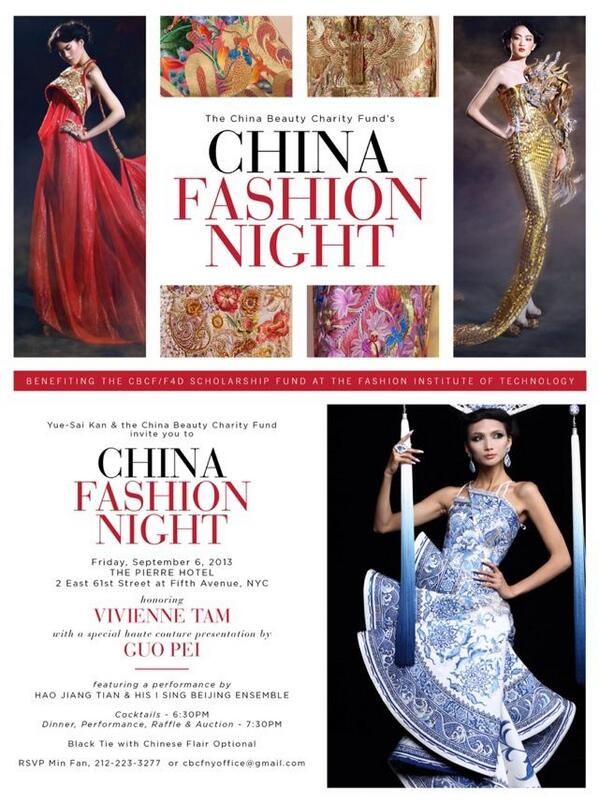 Come out to our #China #Fashion #Night featuring #VivienneTam and #GuoPei RSVP info in the pic! http://t.co/asLqvZBGMO