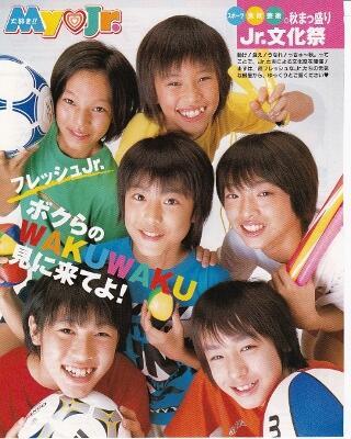 """香羽(こう) on Twitter: """"松本幸大くん。雑誌初登場うMyojo2004.3松本 ..."""
