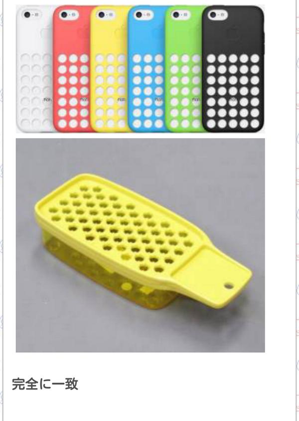 iPhone5Cの公式ケースが完全に大根おろし器な件
