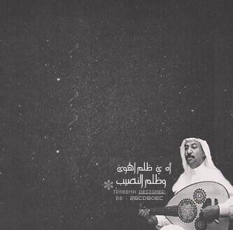 ك عبادي الجوهر Abady Aljawhar Tviter