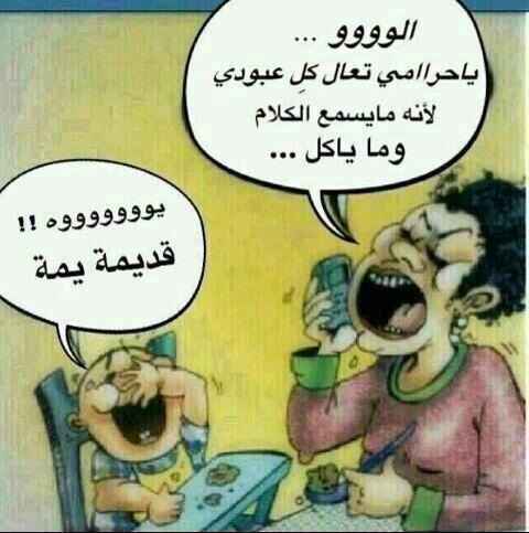 عاشق الاتحاد Nawaf Nawaf Twitter