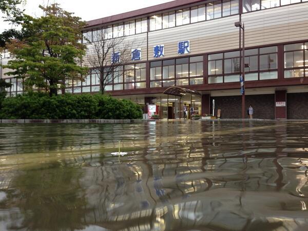 岡山県倉敷市新倉敷駅のロータリー水没