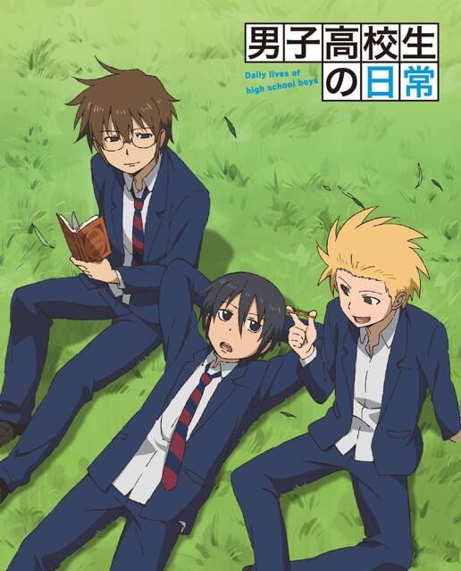 Twitter पर 男子高校生の日常 公式ついったー アニメ版dvd Bd Box