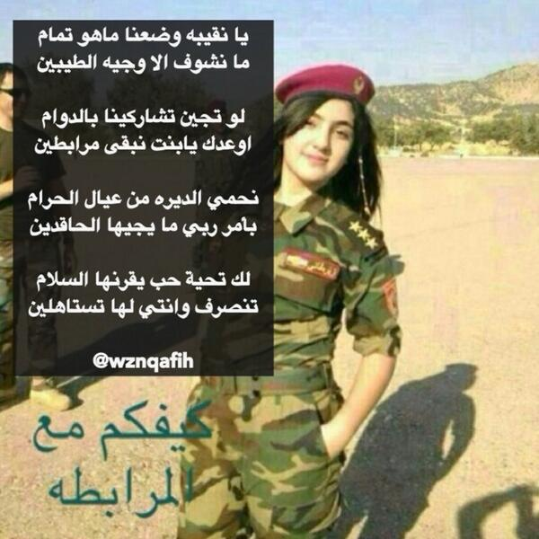 شعر عن حب العسكري تويتر