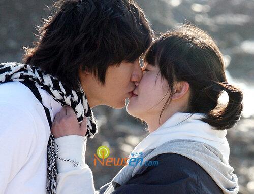 Lee min hoo i koo hye sun dating