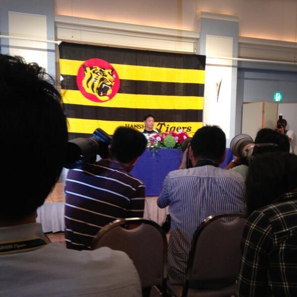 記者会見終了致しました。 http://t.co/1VplECuTI4