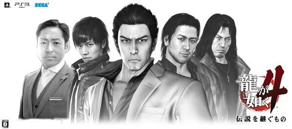 大和田常務が龍が如くに出演してる画像ください