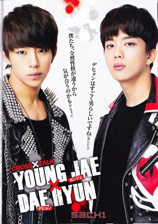 The gallery for --> Daehyun And Youngjae Photoshoot