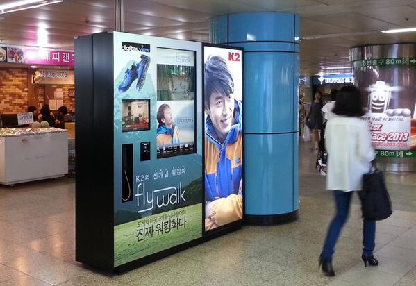 서울 주요 지하철역에서 K2플라이워크 영상을 만나보신분들 많으실거예요^^  혹시 현빈의 멋진 나레이션이 함께있는 메이킹 영상이 있다는 사실 알고 계셨나요? 오늘 퇴근길에는 두눈 크게 뜨고 한번 살펴보세요!^^ http://t.co/zunvo35aib