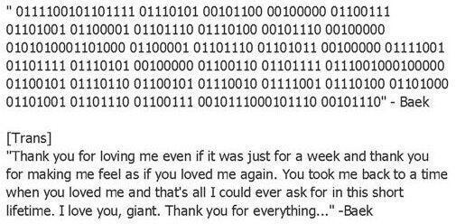 Www binary me