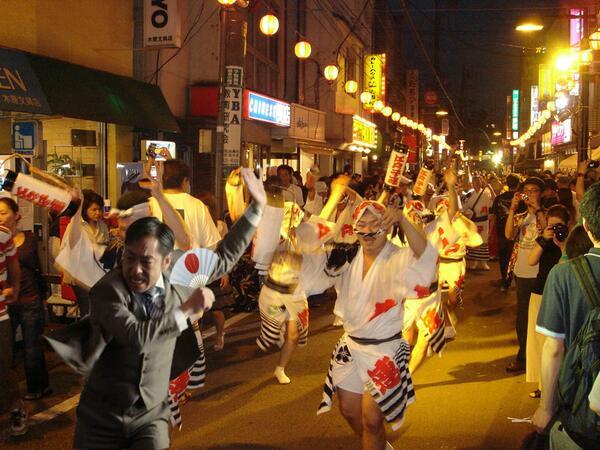 大和田常務がお祭り行った時の画像貼っとくね!