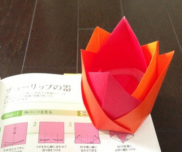 クリスマス 折り紙 チューリップ 折り紙 : twitter.com