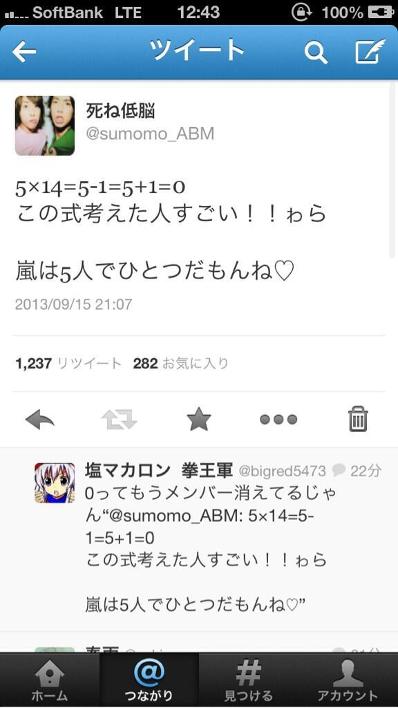 0 replies 37 retweets 28 likes