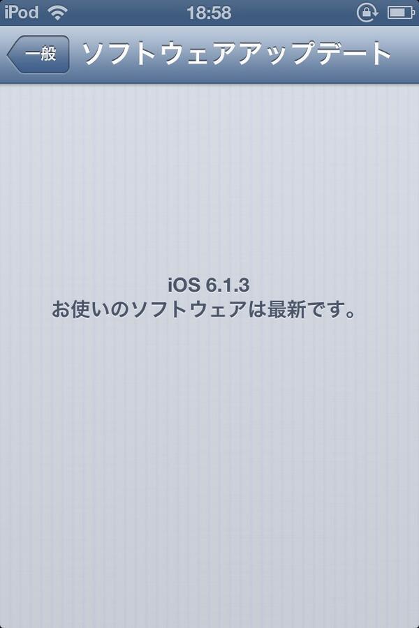岡崎賢 (@ken1106_ken) | Twitte...