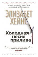 Скачать книгу в fb2 бесплатно без регистрации