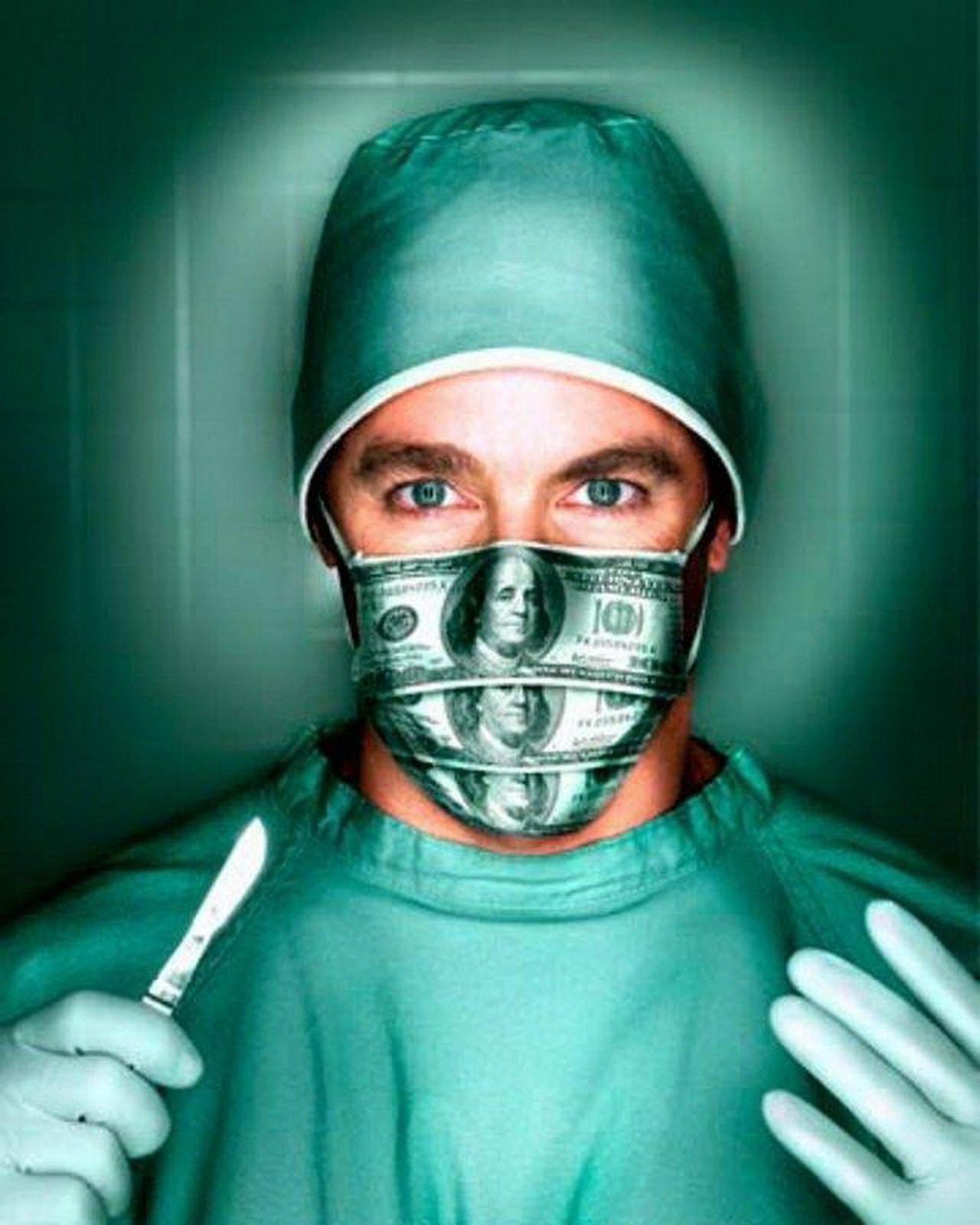 Смешные картинки хирургов,