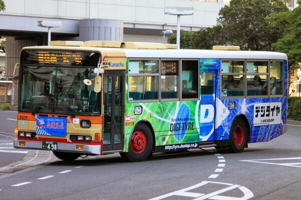 横浜神奈交バス hashtag on Twit...
