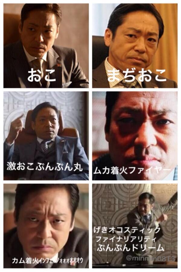 大和田 コラ