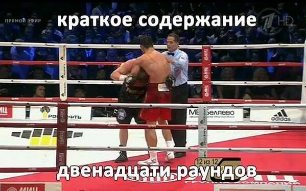 Бокс, смешанные единоборства и т.п. BV4V1VWCUAAL64W