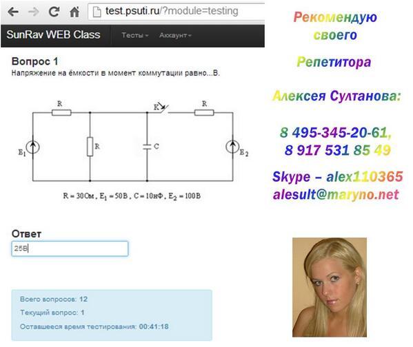 решение огэ по математике онлайн с ответами