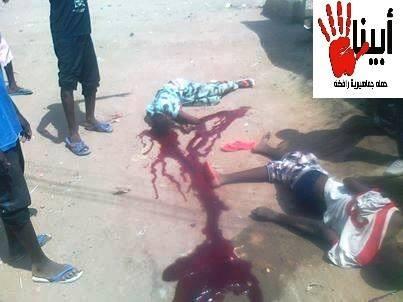جهاز الامن يطلق الرصاص الحي على المواطنين العزل بغرض القتل....يسقط النظام الدموي الأرهابي #أبينا http://twitter.com/set_shay/status/382874957216100353/photo/1