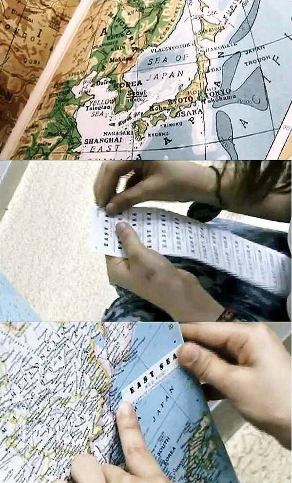 """公共物にこういうことする感性と本を破くのは似てますね RT @MadamNippon @gaetgmbdcv 韓国は「旭日旗」だけでなく「日本海」表記を「東海」に変更させる工作も  図書館の地図に東海シールを張りまくる韓国人学生 http://t.co/OdM5iAFSNH"""""""
