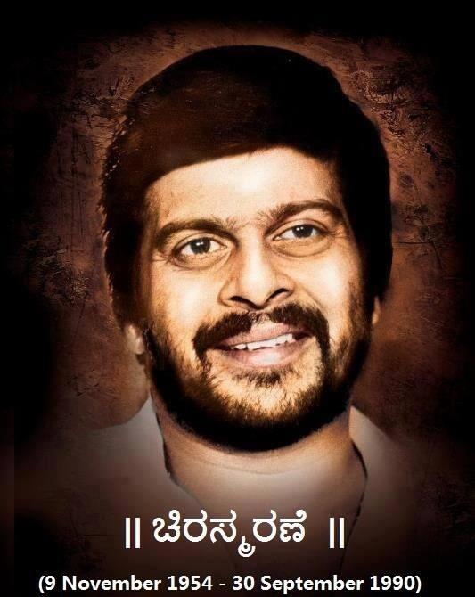 Kannada Movies on Twitter: