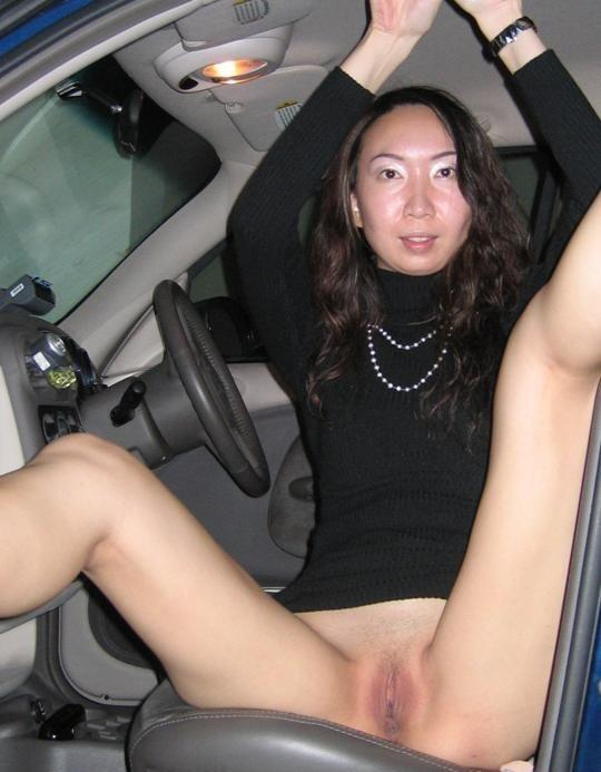 asian milf in car