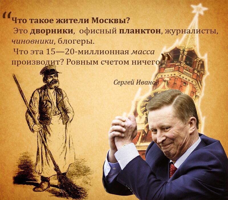 посвящались прикольные картинки москвичи такое интересует