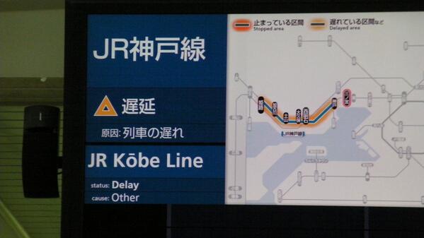 列車が遅れた原因:列車が遅れたため日本語でおk