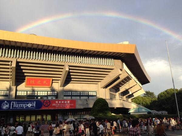 コンニチハ!labo通デス!なんと!武道館に虹がーーーー!#flumpool
