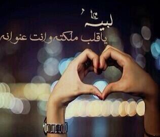 احبك موت 3azmynada 님 트위터