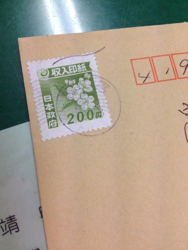 郵便物…これってアリなの?