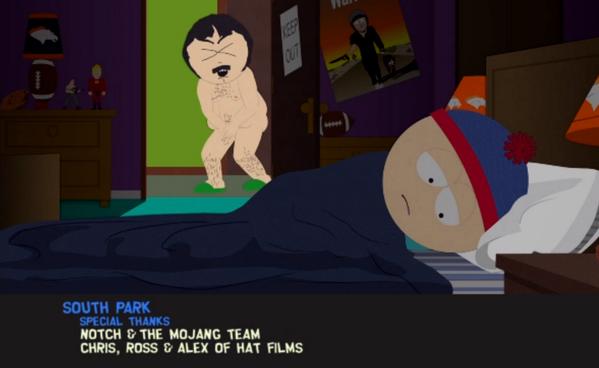 Park Porn 58