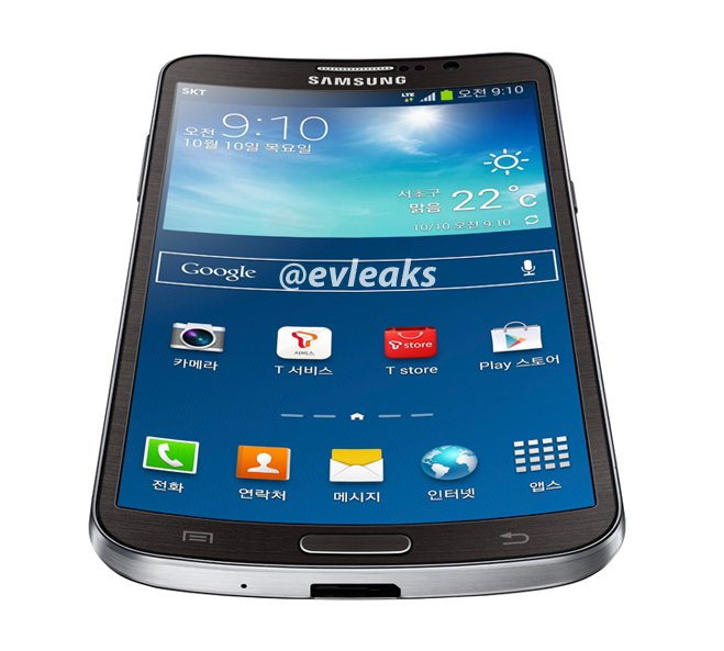 First image of Samsung's flexible display smartphone (Galaxy Round?) apparently leaked