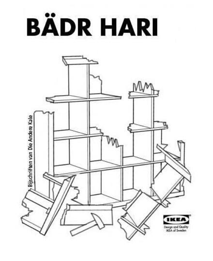 Dees On Twitter Nieuw Model Kast Verkrijgbaar Bij Ikea