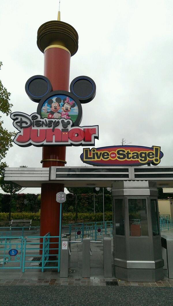 Disney Junior Live on Stage! (2013-2019) - Page 4 BWSKDCmIMAATPZ2